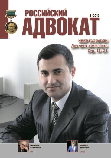 Журнал N5