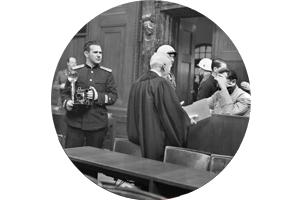 К 75-летию открытия «Суда народов»