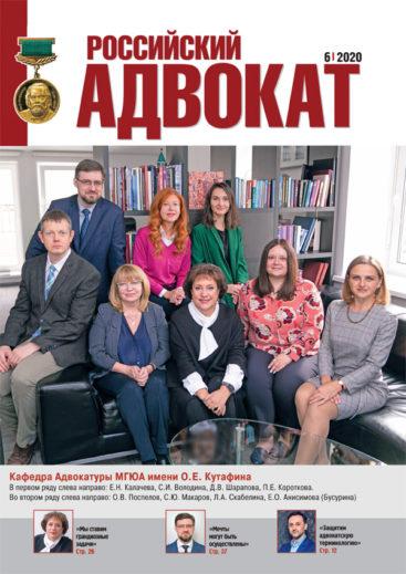 Журнал №6